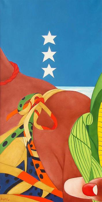 Mis américas, por la artista Ana Mercedes Hoyos, 1991.