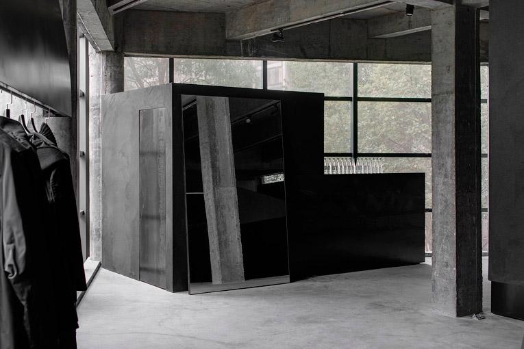 Foto: an design / wang min + liu yujie.